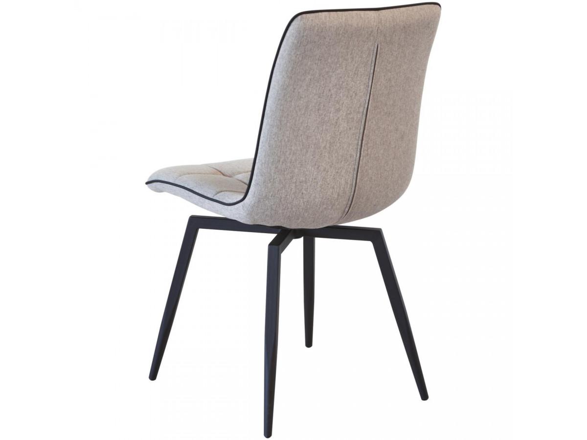 Lot de 4 chaises NISSO en tissu