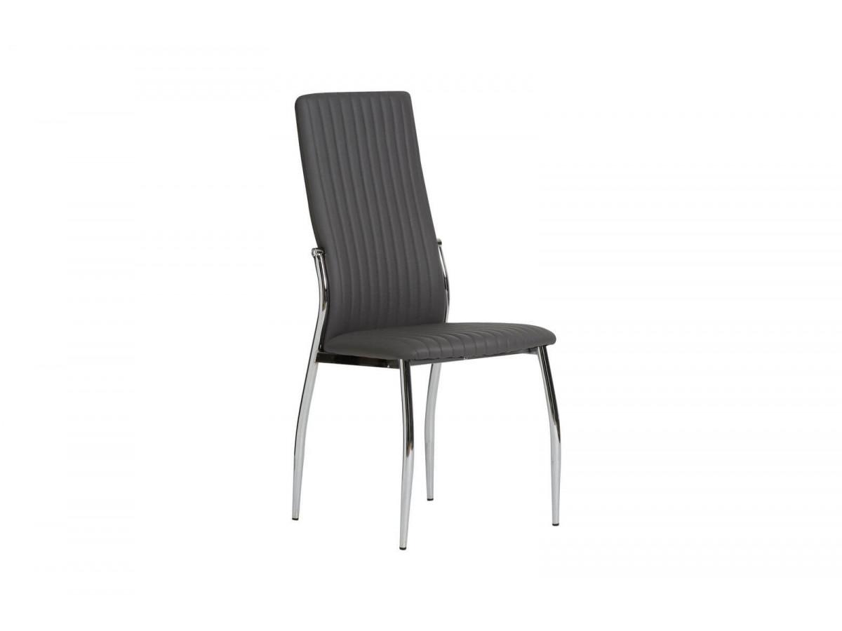 Ensemble de 4 chaises BIONA gris